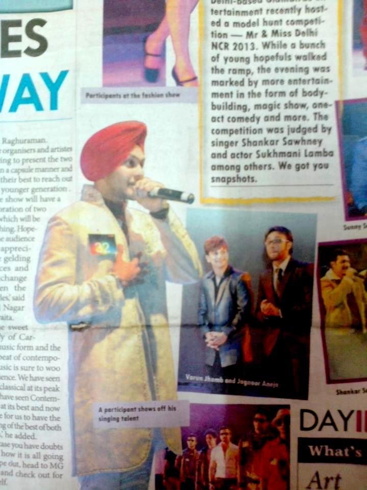 in_newspaper