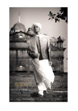 023411_JEWELL_PARIDA_IMM_Indian_Male_Model